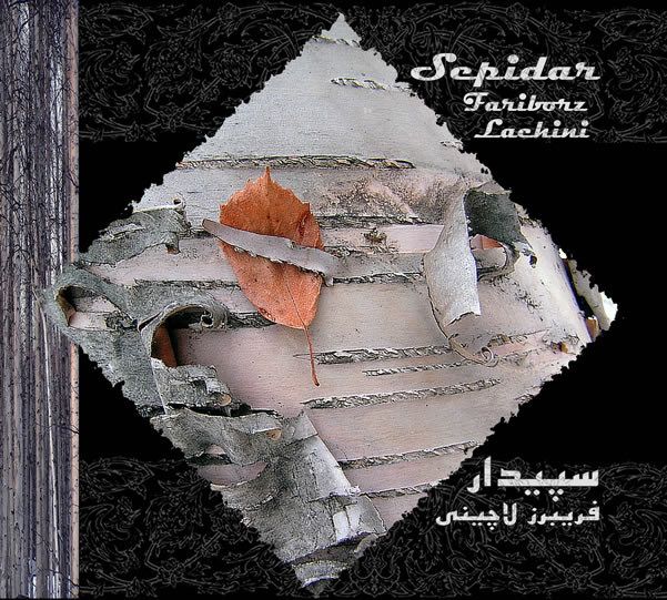 Cover Art: Sepidar
