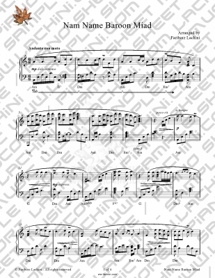 Nam Name Baroon Miad Sheet Music