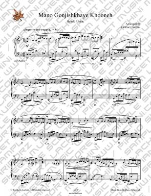 Mano Gonjeshkhaye Khooneh Sheet Music