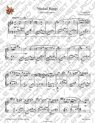 Medad Rangi Sheet Music