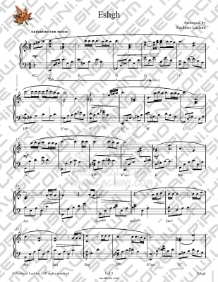 Khali Sheet Music