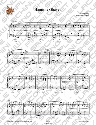 Hamishe Ghayeb Sheet Music