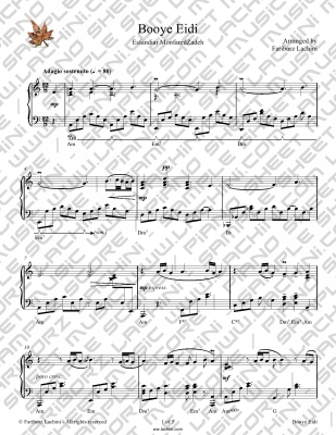 Booye Eidi Sheet Music