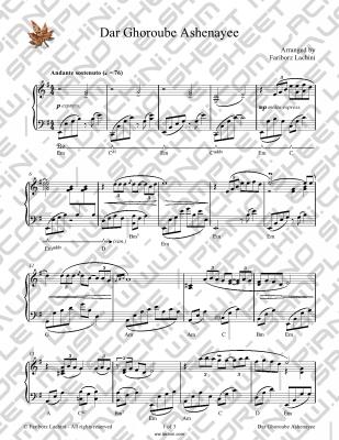 Dar Ghoroube Ashenayee Sheet Music