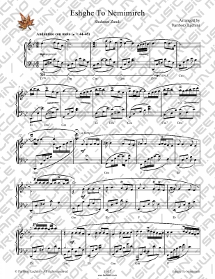 Eshghe To Nemimireh Sheet Music