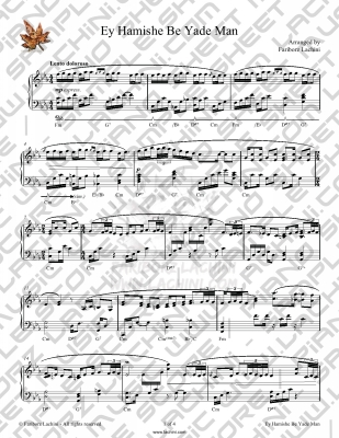 Ey Hamishe Be Yade Man Sheet Music