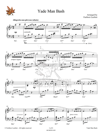 Yade Man Bash Sheet Music