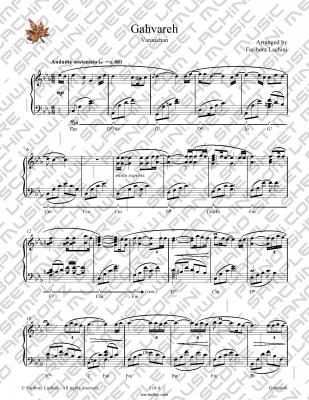 Gahvareh 音乐页
