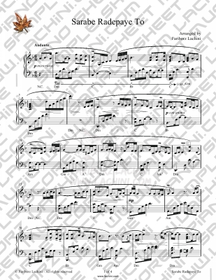 Sarabe Radepaye To Sheet Music