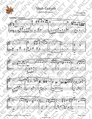 Shab Geryeh Sheet Music