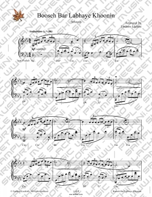 Booseh Bar Labhaye Khoonin Sheet Music