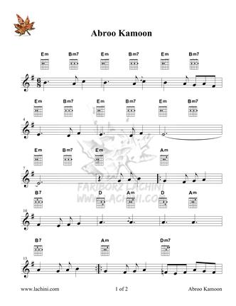 Abroo Kamoon 音乐页