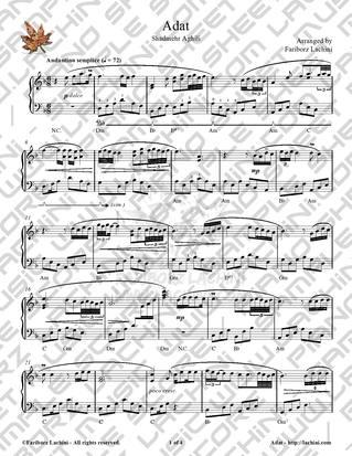 Adat 音乐页