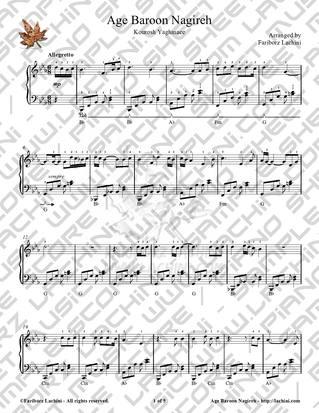 Age Baroon Nagireh Sheet Music