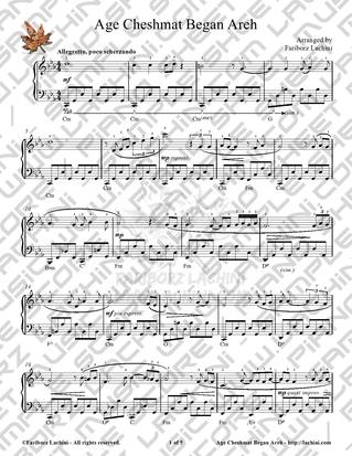 Age Cheshmat Began Areh Sheet Music