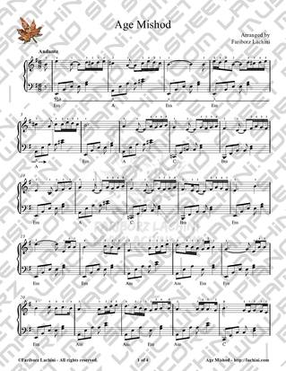 Age Mishod 3 Sheet Music