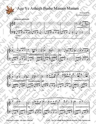 Age Ye Ashegh Bashe Manam Manam Sheet Music