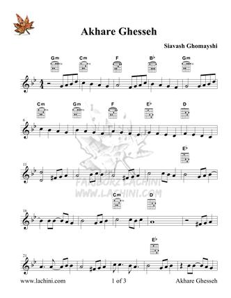 Akhare Ghesseh 音乐页