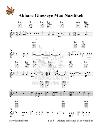 Akhare Ghesseye Man Nazdikeh Sheet Music