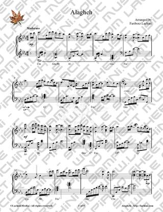 Alagheh Sheet Music