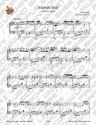 Alamate Soal 2 Sheet Music
