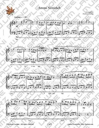 Amma Nemisheh Sheet Music