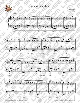 Amma Nemisheh 2 Sheet Music