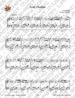 Asal Cheshm Sheet Music