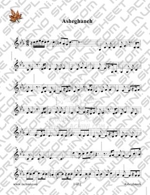Asheghaneh 音乐页