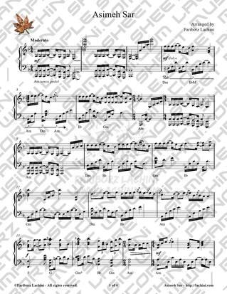 Asimeh Sar Sheet Music
