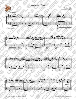 Asimeh Sar 2 Sheet Music