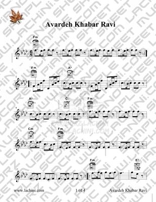 Avardeh Khabar Ravi 音乐页