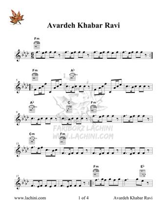 Avardeh Khabar Ravi نت آهنگ