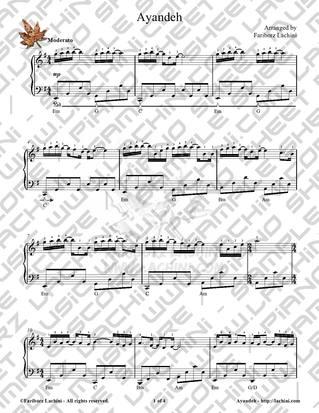 Ayandeh 音乐页