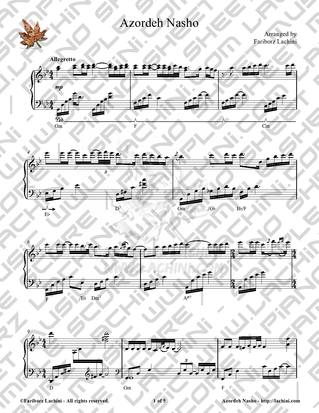 Azordeh Nasho 音乐页