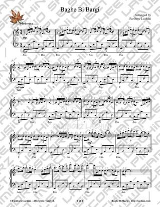 Baghe BiBargi 2 Sheet Music
