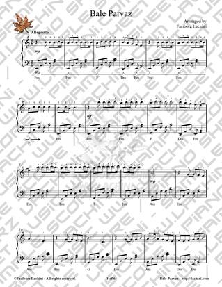 Bale Parvaz 2 Sheet Music
