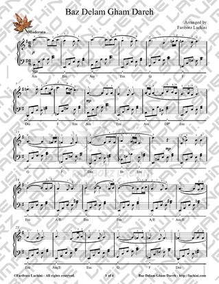 Baz Delam Gham Dareh Sheet Music