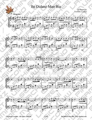 Be Didane Man Bia 2 Sheet Music