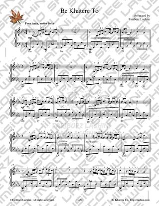 Be Khatere To 2 Sheet Music