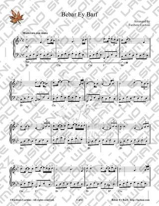 Bebar Ey Barf Sheet Music