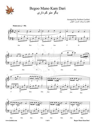 Begoo Mano Kam Dari Sheet Music