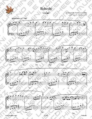 Behesht Sheet Music