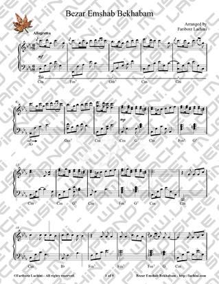 Bezar Emshab Bekhabam Sheet Music