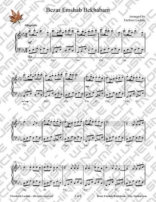 Bezar Emshab Bekhabam 2 Sheet Music