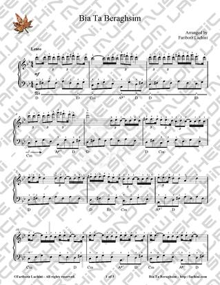 Bia Ta Beraghsim Sheet Music
