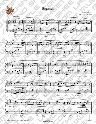 Biganeh Sheet Music