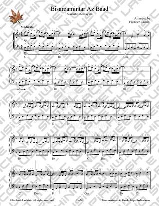 Bisarzamintar Az Baad Sheet Music