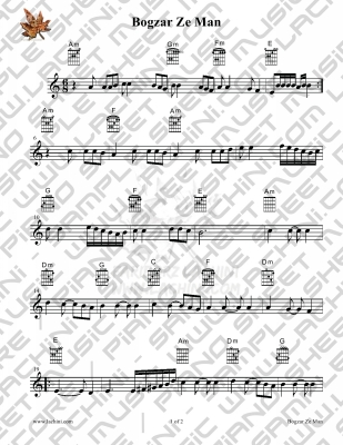 Bogzar Ze Man Sheet Music