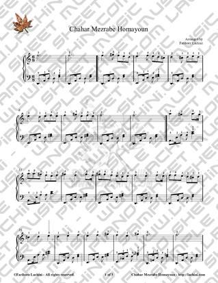 Chahar Mezrabe Homayoun 音乐页